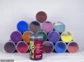 pigments-en-poudre-1301-1317-45_a45d2fe0.jpg